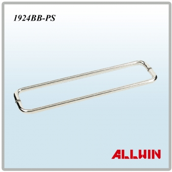 Square Pull Handle Combination Towel Bar
