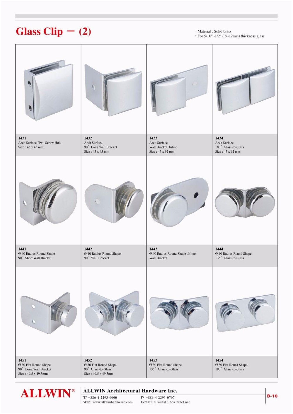 90 Degree Single Side Glass Clip Wall To Glass Wall Mount