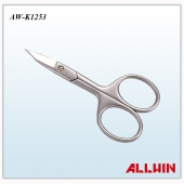 Nail Art Scissors Nail Cutting Curved Scissors
